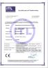 AC Adapter CE/EMC Certification