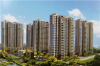 Henan Nanyang real estate development Co., Ltd
