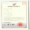 Patent of our products