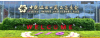 117th canton fair booth number 12.0 C20, April 15-19th