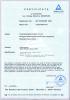 TUV certificate