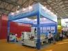 shanghai fair 2013