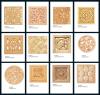 Sandstone Sculpture Building Materials Tiles
