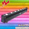8PCS 10W LED Moving Head Beam Bar Light