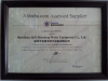 TUV Rheinland certification