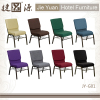 Metal Stackable Auditorium Church Chairs