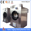 All Stainless Steel Dryer