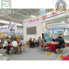 PHARMACEUTICAL FAIR IN QINGDAO CHINA 2014