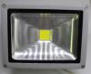 20W Customized Waterproof LED Flood Light