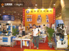 Dashun machine in Qingdao exhibition