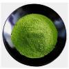 Certified Organic EC834/2007 & NOP Matcha Gteen Tea