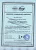 Intertek Certificate-2