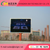 Outdoor Fixed LED Display Screen P16-DIP346