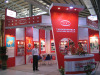 2005 CANTON FAIR