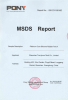 MSDS - Platinum Cure Silicone Rubber Part A
