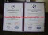 ISO Certificate-2013-2016-Hankang Fitness