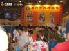 Dashun machinery in Qingdao exhibition