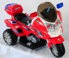 Ride On Motorcycle For Kids 8815