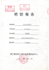 Testing Report from General Administration of Quality Supervision, Inspection and Quarantine of PRC