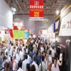 Tokyo Machining Exhibition