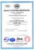 ISO9001: 2000