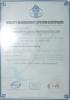 Certificate - 2