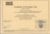 SGS Certificate of Mechanism