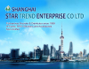Shanghai - The Oriental Pearl of the world