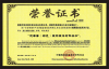 No Poison (environment) Decoration Material Certificate