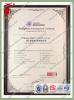 Pujiang jingdi crystal co.,ltd-3 Bureau Veritas