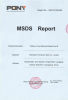 MSDS-Platinum Cure Silicone Rubber Part B