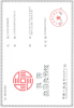 Organization Credit Code License
