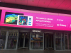P8 outdoor Business centre screen for Moscow Russia