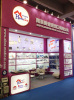 Representative Hospital & Homecare 2014 canton fair in guangzhou
