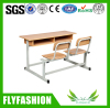 Double attached student desk and chair set
