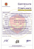 Certificate of Exhibition Carpet