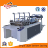cold cutting and button sealing bag making machine