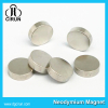 Small disc neodymium magnet for speaker and packing box