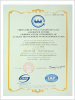 Goldensign Products' Certificates