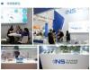TM in AHTE 2017-Shanghai
