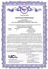 FDA Certificates