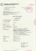 Paishun RoHS Certification