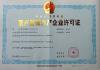 CFDA License - SU 20160005