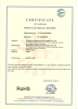 Product ROHS Certificate