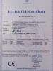 Bluetooth speaker CE certifications