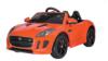 Jaguar Licensed Ride on Car Rd218
