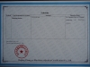 Certificate of Conformity2