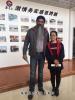 Ethiopia Customer Visiting