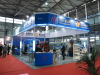 2014 Shanghai Chinaplas Exhibition Show