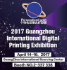 2017 Guangzhou International Digital Printing Exhibition